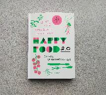 Happy Food 2